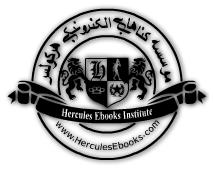 Hercules Ebooks Institute